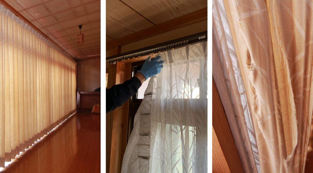 五泉市カーテン取替工事 施工前