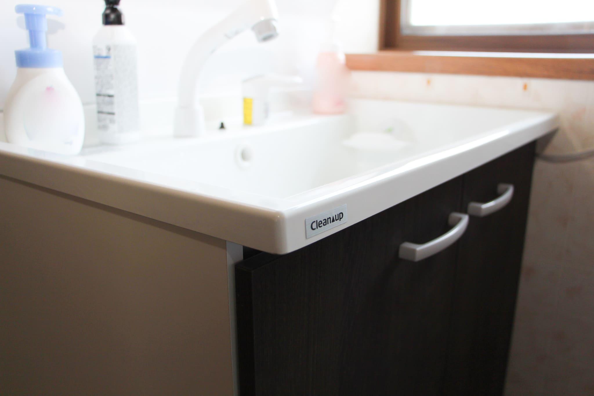 クリナップ洗面台BGAシリーズ施工後写真