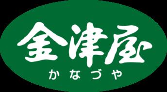 株式会社 金津屋