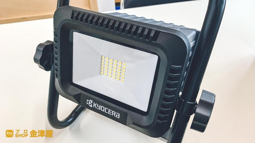 京セラ 充電式ワークライト DWL180