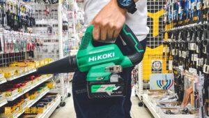 【最軽量】ハイコーキからマルチボルト充電式ブロワRB36DBが登場!